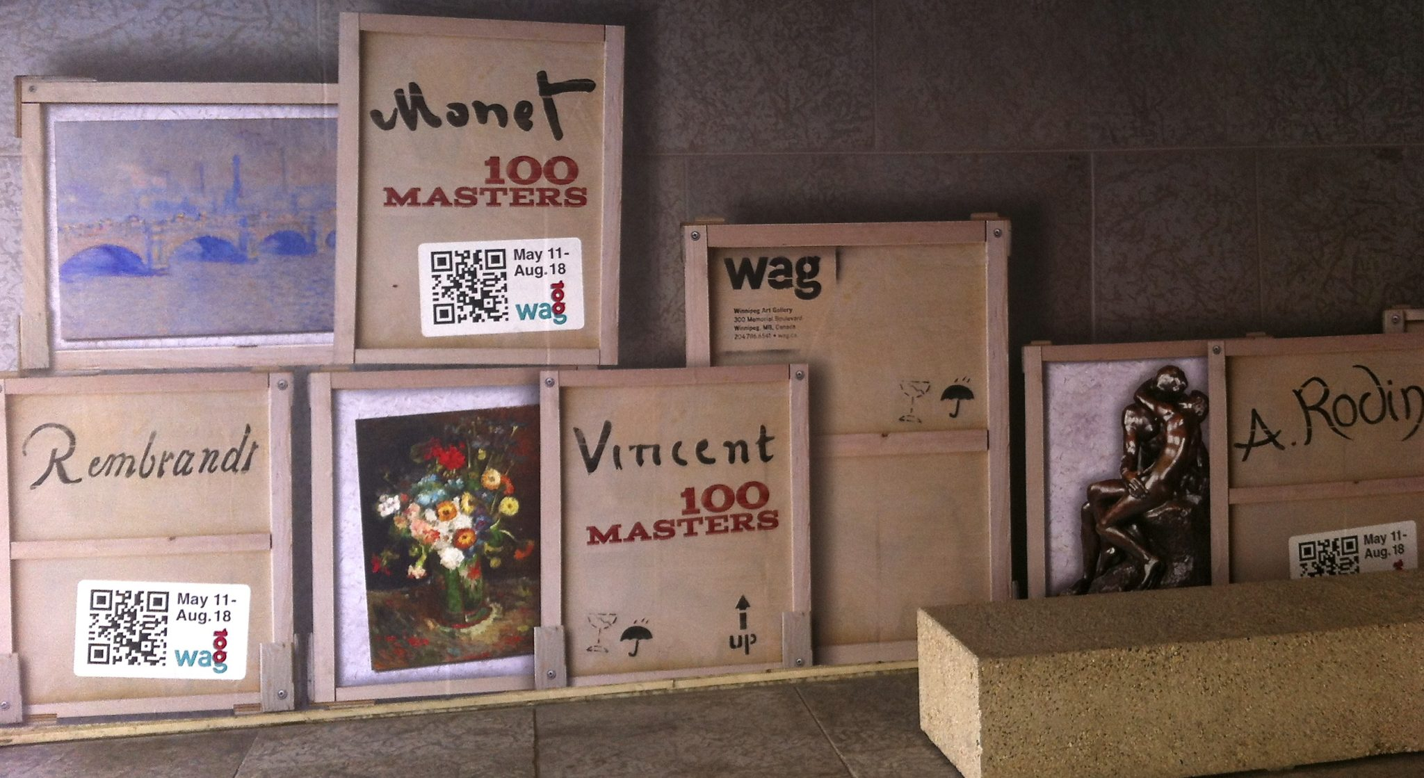 Entryway at the WAG 100 Masters.